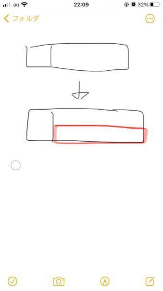 エクセル教えてください(・・;) かなりの初心者です。 図のように、赤い枠を追加したい時のやり方を教えてください(ー ー;) 黒い枠の右側の部分だけを、2行に追加したいです。 わかりづらい説明で申し訳ございませんが、よろしくお願いします。
