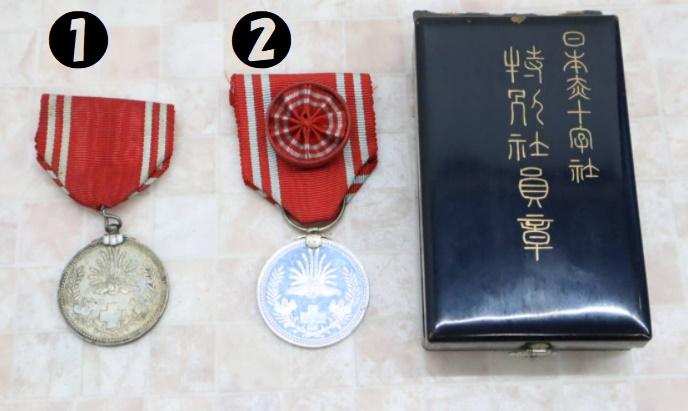 古銭やメダルの専門家の方にお聞きします 赤十字の 特別社員証なのですが 2つあって ❶はずっしりと重く古銭のような重さで13gあります 見かけも貫禄があります 50円玉のような雰囲気ニッケル...