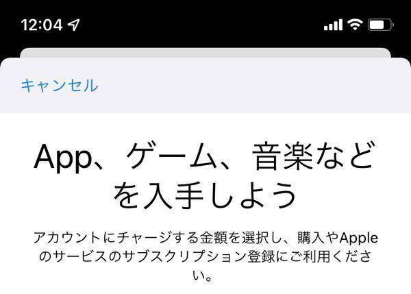 これをやりたいんですが、例えば3000円を選択したら、この3千円はどこで支払われますか?