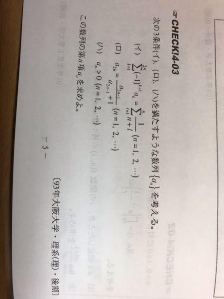 この問題の解答がなく、手詰まりになってしまいました。解答を教えて頂きたいです。 お願いします。