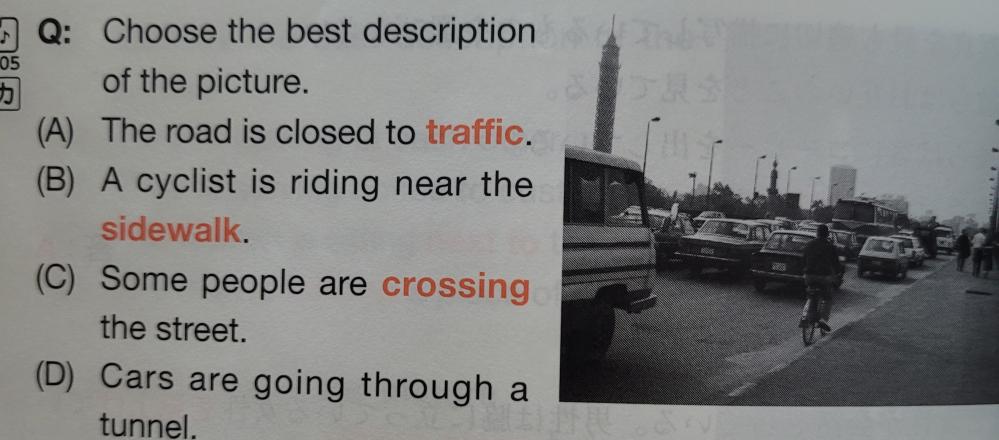 冠詞について質問です。 画像の問題の選択肢、AはThe road でいいのに、BはA cyclistなのは何故なのですか? 問題回答者が画像を見ている前提だから、roadは特定出来ると考えました。同じようにすると、この写真にcyclistは1人しかいないので、特定出来ると思うのですが。 また、こんなことをいちいち疑問に思うのは、英語がスラスラ話せるようになるという目標に対して効率が悪いですか?量をこなせば自ずとわかるものですか?