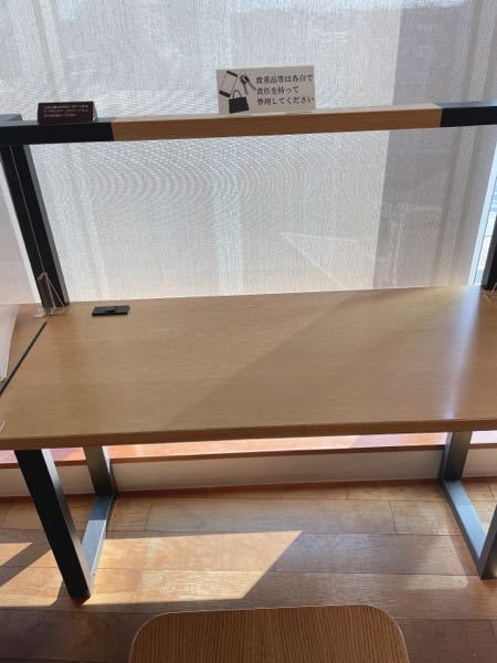 図書館の机です。この机はどこで作られてるか分かりますか?