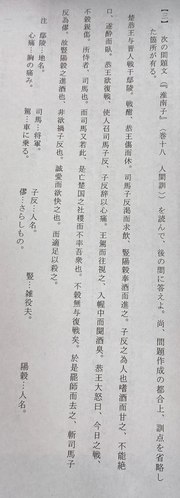 書き下し文と現代語訳至急お願いしたいです。 出来る方お願いします!!