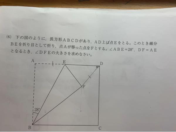 中学数学の問題です!この問題の解き方を教えてください!