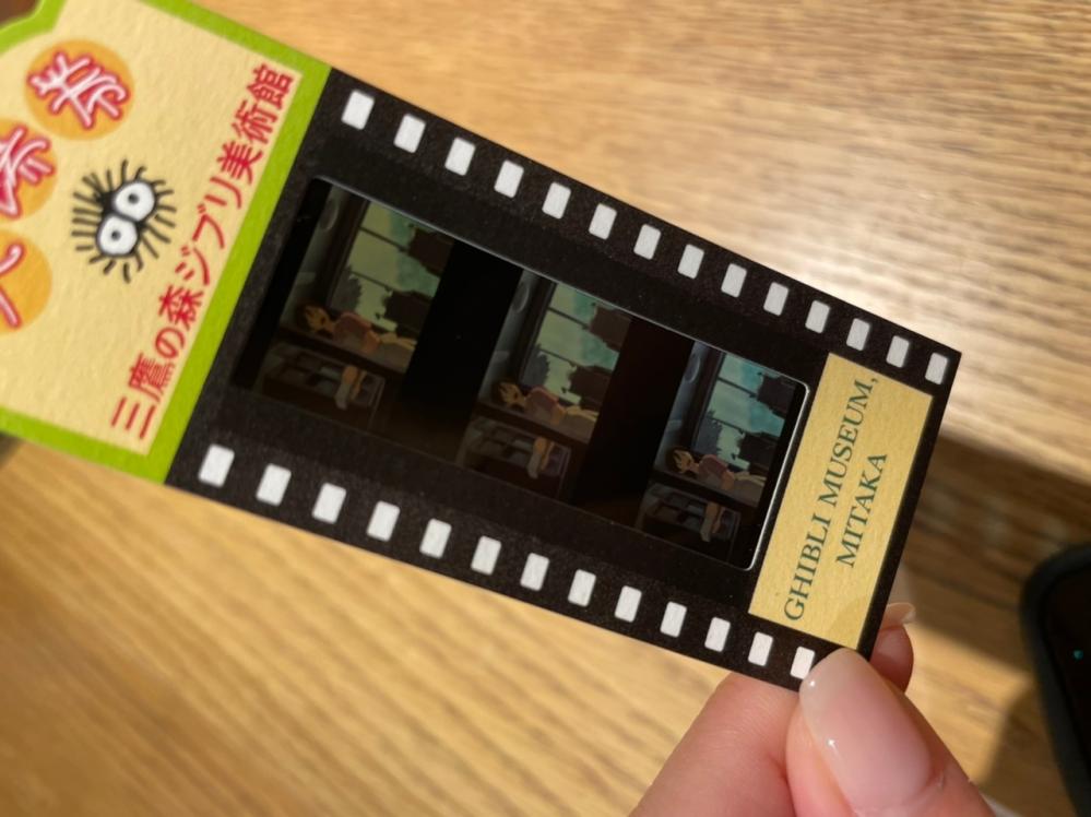 三鷹の森ジブリ美術館のチケットですが、こちら何の映画かわかる方いませんか?
