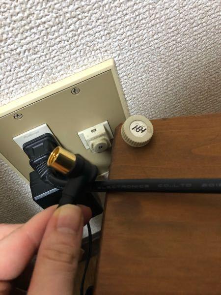 緊急です!! 新居のテレビの配線繋ぐ所がおかしいです。 どうやって繋ぐんですか? 何か足りないパーツがあるなら教えて下さい。 よろしくお願いします!!