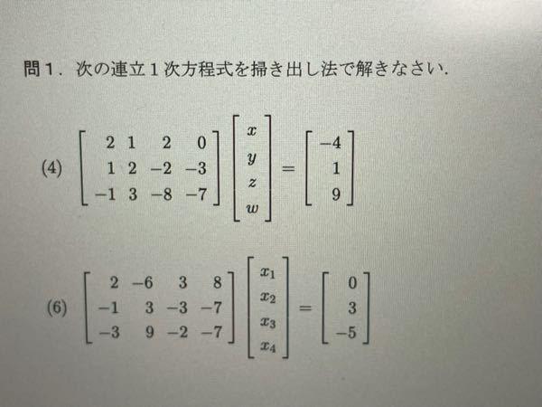 数学です。 どなたか画像の解き方を教えていただけないでしょうか。