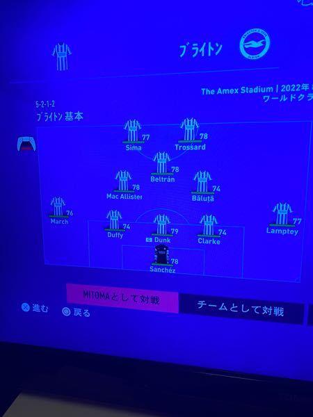 FIFA22の選手キャリアで先発のはずはのに、名前がなくそのまま進めるとチーム操作になります。 どれだけ日程進めても監督レートがスタメンからサブに落ちません…これはもう移籍するしか無いでしょうか?