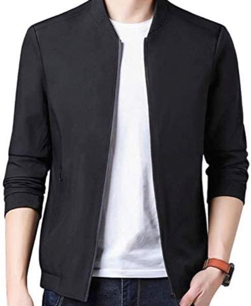 こういう形のジャケットの名称教えてください