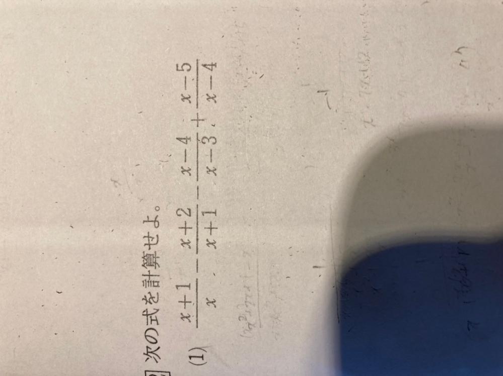 数IIの問題です。教えて欲しいです