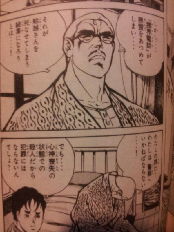 「うしろの百太郎」のお父さんはけっこう怖いですか?