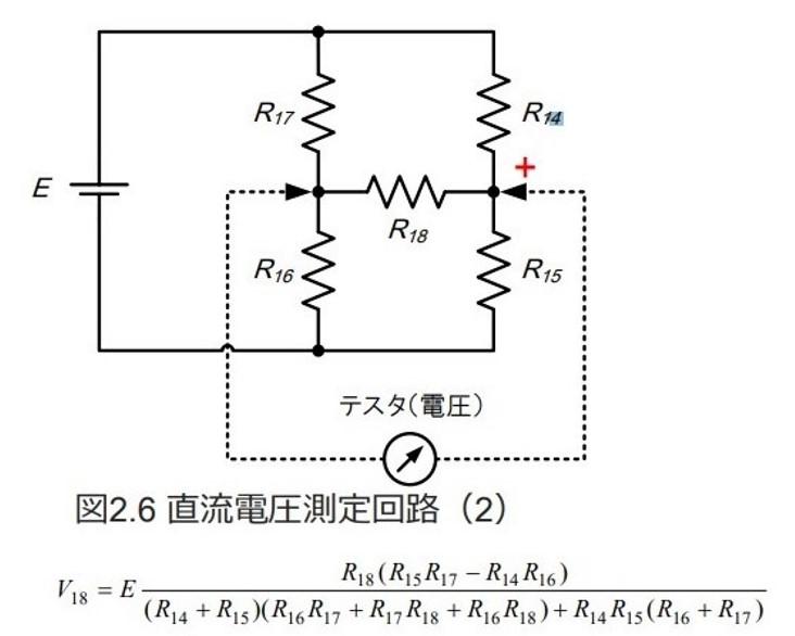 R18の端子間電圧をEと各抵抗で表すと下の式になるそうですがその導出を教えてください。