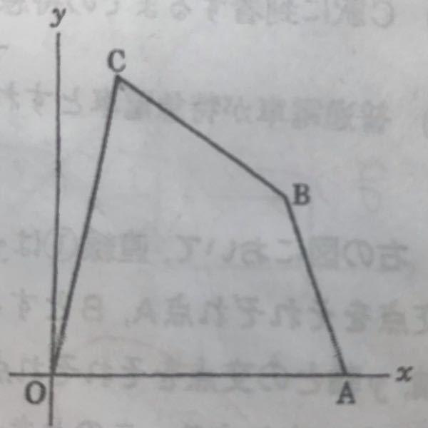 この四角形OABCの面積を二等分する、点Cを通る直線の引き方を教えてください。