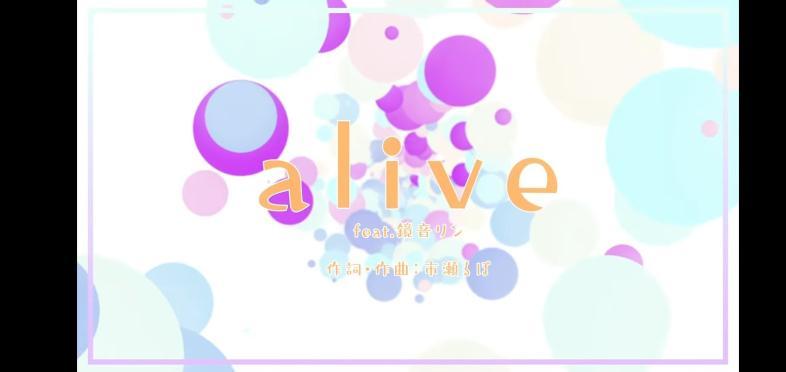 「alive」という曲のMVに出てくる曲名等のフォントを教えていただきたいです。