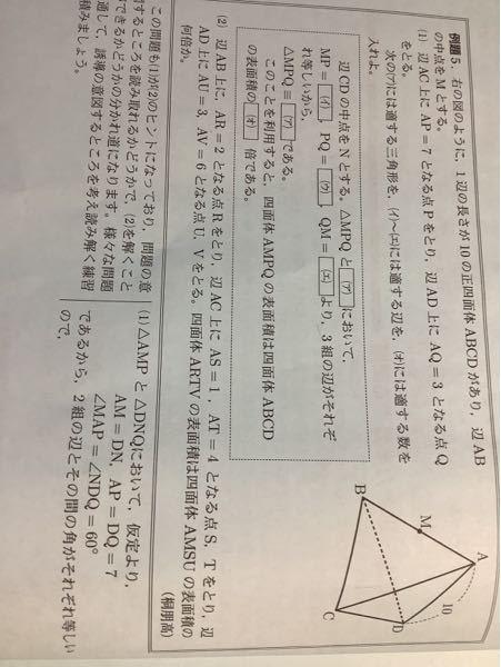 (2)がわかりません、教えてください。