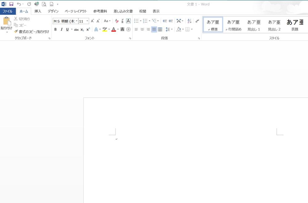 11に切り替えてもOffice2013使えば良い? 11に切り替える段取りをしておりますが、仕方が無く11に渋々切り替える派です。11に魅力はあまり感じておりません。家庭用のPCですので、Office2013は11では使えないと言われていますが、非公式に動作はしているようです。家庭用のPCでそこまでOfficeを酷使しません。なので新しいOffice2021等を購入するより、浮いたお金でハードウェアに投資した方が良かろうとおもっております。どうしてもOffice2013の動作が不安定になれば、その時点で買い増しする。もしくは面倒だがoffice2013で作成したファイル(Word文章が多い。docx)をOffice互換ソフトにコピーして保存する。後はGoogle先生やOfficeOnlineを使用する、そんな感じで宜しいでしょうか?セキュリティーはESETに任せる。そんなイメージです。アドバイスください。自己責任で最後は考えます。