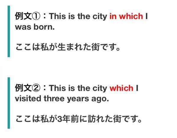 in whichとwhichの使い分け方がよく分かりません……in whichはwhereにも置き換えれると習ったのですが例文②でも置き換えられませんか…??