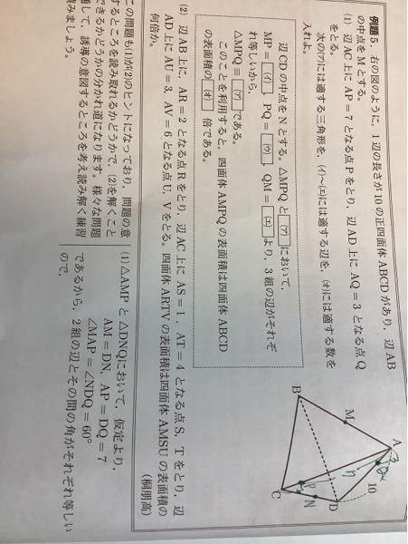 (2)全くわかりません。教えてください。