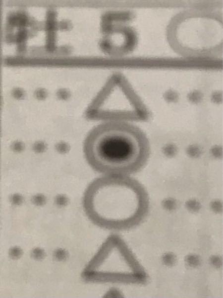 競馬超初心者です。 競馬新聞にあるこの中が黒い二重丸はなんのマークですか?