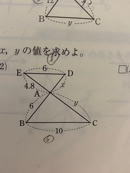 この問題のxって3.6だと思うんですが5分の18って答えたら不正解になりますか? それとも小数で答えないと行けないのですか?