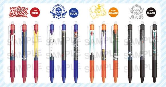 ヒプマイボールペンの芯の替え方を教えてください! 写真のボールペンの、・替芯の種類 ・変え方(開け方が分かりません)汗