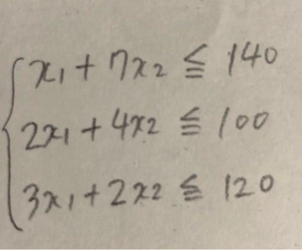 この連立不等式の解き方を教えて下さい。