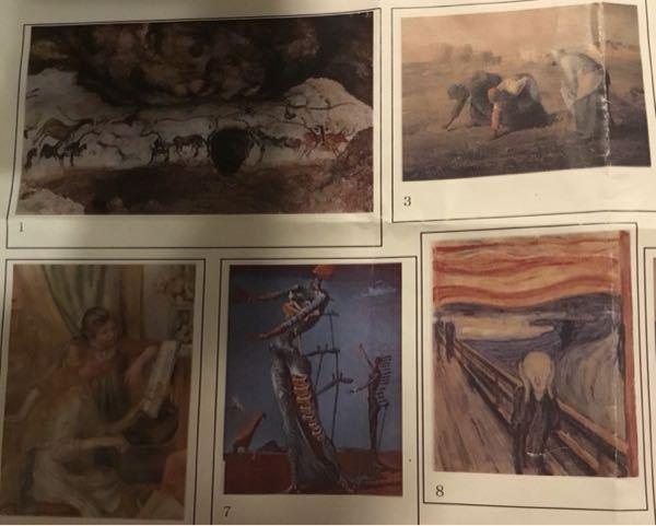 この五枚の絵の題名を忘れてしまいました。誰か、 教えてもらえますか?
