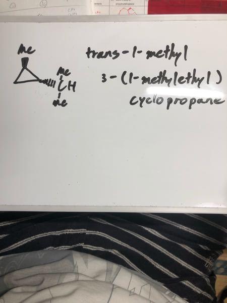 有機化学についてです。 IUPACのやつ書いてみたのですが 合ってますか?教えてください! よろしくお願いしますm(_ _)m