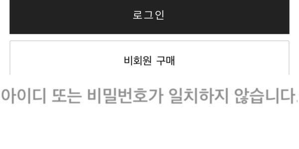 韓国語わかる方翻訳お願いします! 3つお願いします!