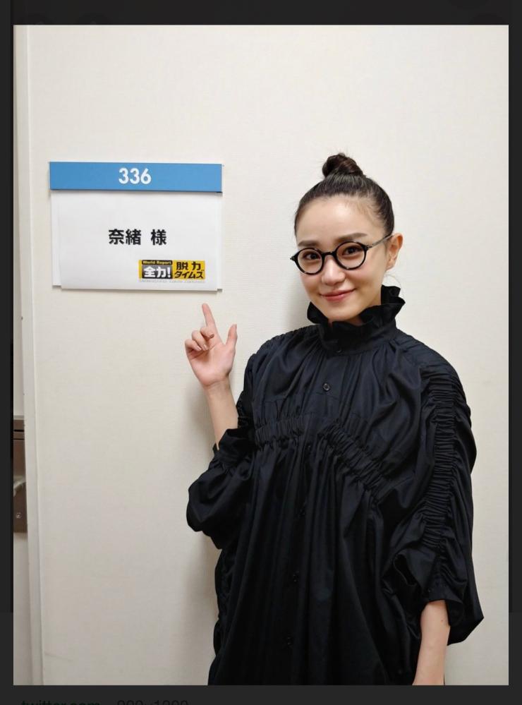 女優の奈緒ちゃんが、全力脱力タイムズで着用していたこちらのワンピースが、どちらのものかわかる方いらっしゃいましたら教えてください!