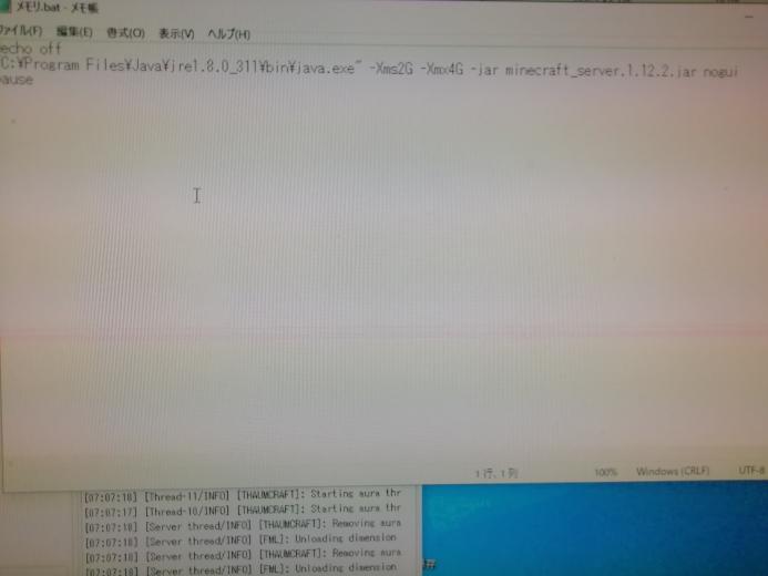 Minecraft のサーバーでメモリの割り当てを最大4G 最低2Gにしていて、.batを実行すると最後にdoneと出るのにMinecraft serverでは500mbしか使えていません。 「...