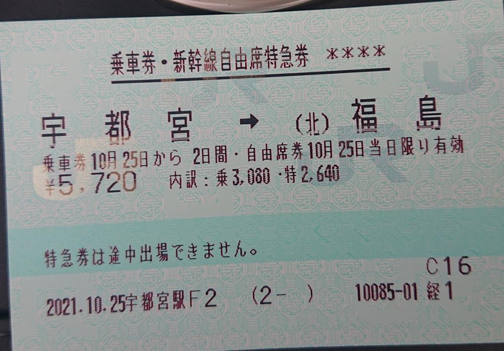 新幹線でお出かけしない人達居るのですか? 普通電車の人々。 何で僕見たいに、新幹線で移動しない? 旅行しない?