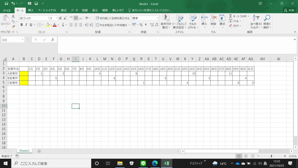 Excel2016の数式について教えてください。 参照の様な表があるとして、 空白を除く、右から2番目の数値を表示できる数式を教えて頂けないでしょうか。 B3セルには10 B4セルには3 B5セルには6 がそれぞれ入るようにしたいです。