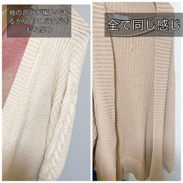 関東住みです。 襟付きのシャツにこれを羽織るのはまだ早いですか?
