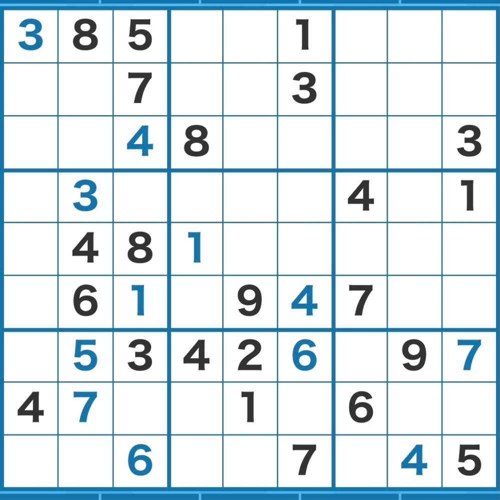 数独の問題で行き詰まったので教えてください。 黒い数字が元から入っていた数字。 青い数字が私が入れた数字です。 次にどこに着目すれば良いか、ヒントをいただけないでしょうか。 よろしくお願いします。