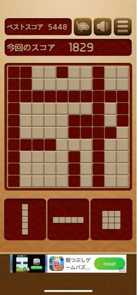 ウッディーパズル(woody puzzle)です。 どーにかならないですかね?(ガチ)