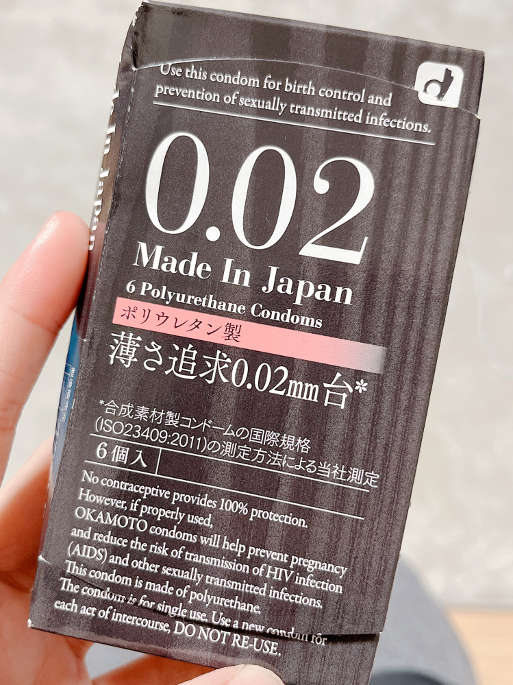 オカモト株式会社の0.02のコンドームパッケージです。同じパッケージの物を探しても見つからないのですが、こちらのパッケージがいつ頃まで発売されていたかわかる方いたら教えてください。