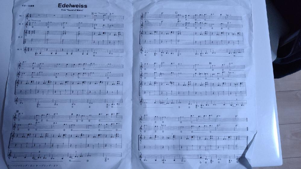 ギター初心者です。 エーデルワイスの楽譜なのですが、音符の読み方が分かりません。この右の4分の3拍子ってやつですか?何秒ごとに弾けば良いのでしょうか?