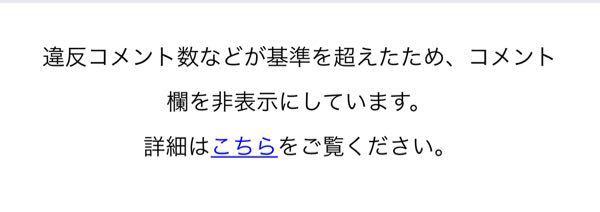 小室圭さんと眞子さんの結婚をヤフーのコメンテーターの方々も祝っておりますか?