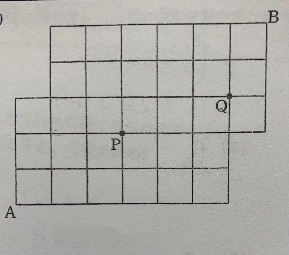 数学の問題がわからないので教えてください。 問題 AからBまでいく経路の総数は。 全体から欠けているところを引くのでしょうか。
