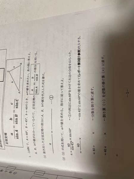 高校数学の問題です 答えを教えてください
