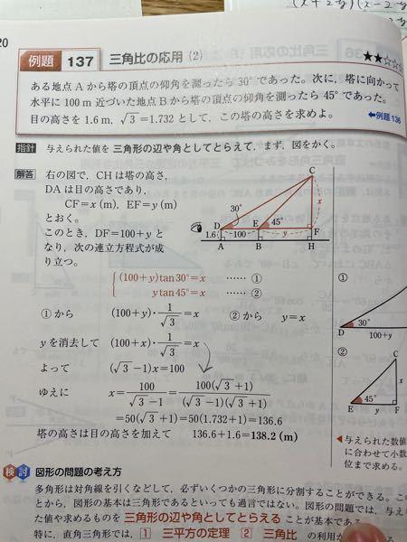 矢印部分の変形の仕方を教えてください。