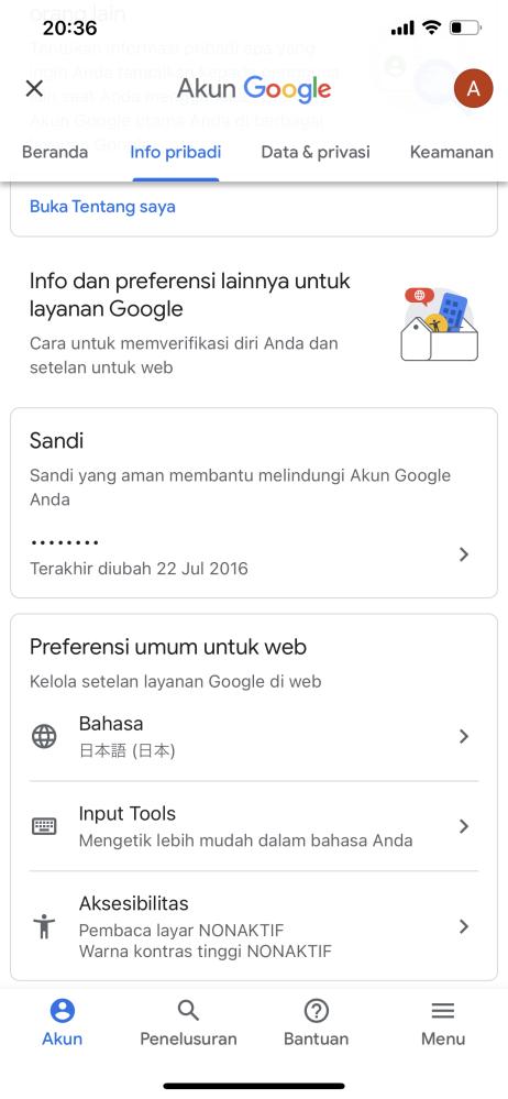 iPhoneでGmailを使用しています。 以前は日本語表示だったのですか、ふと気づくと メニュー画面の文字がインドネシア語になっていました。iPhoneの文字設定を日本語に設定し直してみたりGoogleで調べてみたりしたのですが上手くいかず、なんとか辿り着いても日本語設定されているのでは?(写真参照)という感じで、インドネシア語にも苦戦して…どうにかできれば日本語にできないかともがいています。 直し方がわかる方いらっしゃいましたら、よろしくお願い致します。
