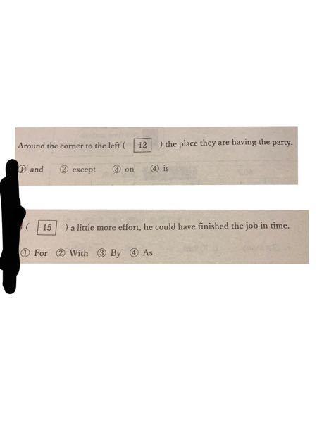 この2問の解説お願いします!