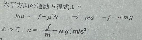 急募です 矢印の先から意味が分かりません わかりやすく教えてください