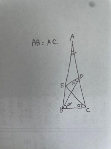 このXの角度の求め方を教えてください! 補助線を引いて、正三角形を作って求めるらしいです。
