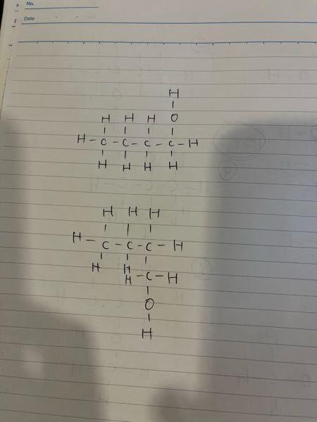 C4H10Oの構造式は7種類らしいのですが、 画像の2つは何故含まれないのでしょうか? 何方か教えてください。