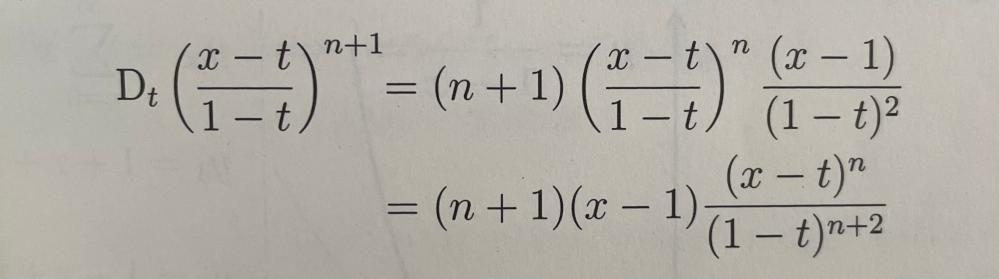 分数のn乗の微分について なぜこのようにできるのか分かりません。教えてください。