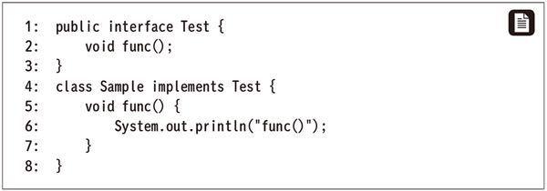 このコードはエラーになりますか?理由を知りたいです。javaです。