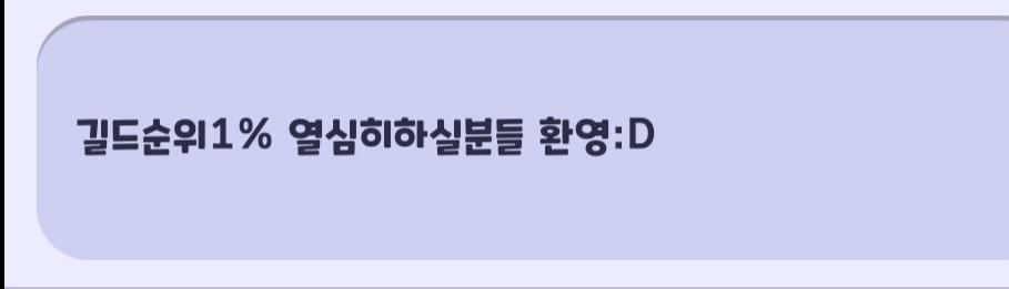 この韓国語は何て言っているのか教えてください